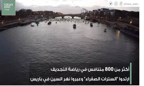 أغلقوا طرق التظاهرات برا فلجأ المتظاهرين للتظاهر بحرا