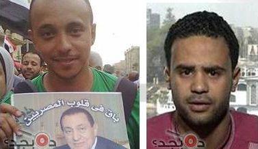 حقيقة ان مؤسس حملة تمرد مؤيد لمبارك