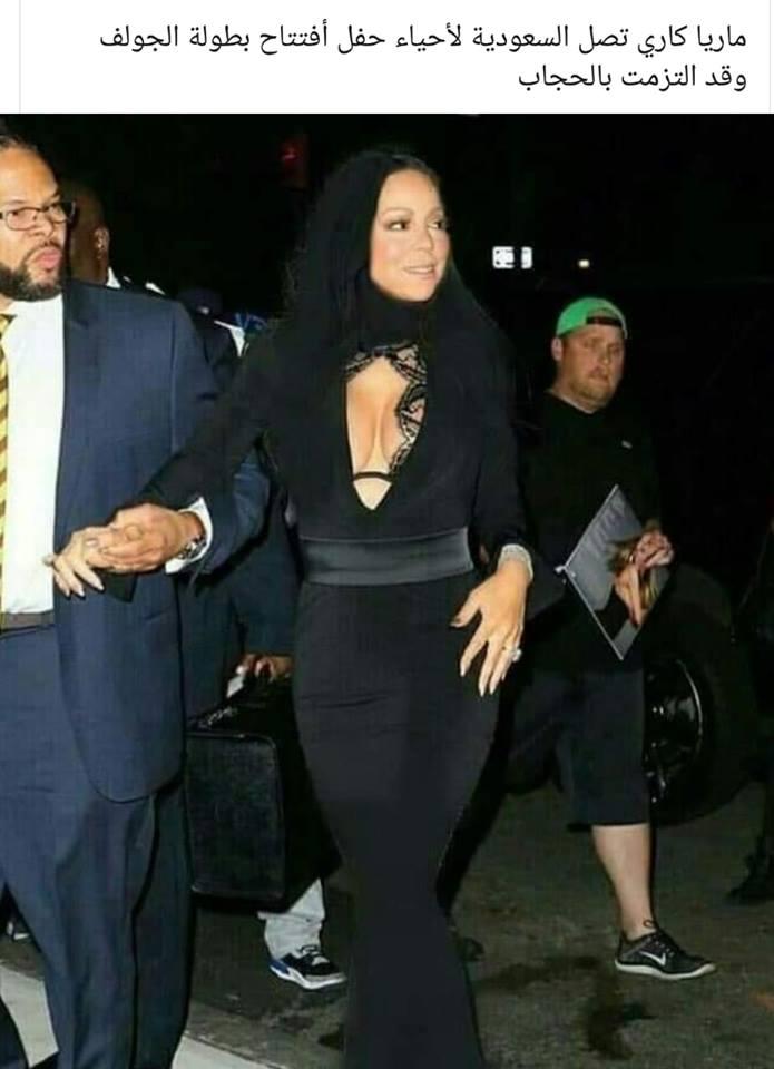 حقيقة صورة ماريا كاري بالحجاب في السعودية