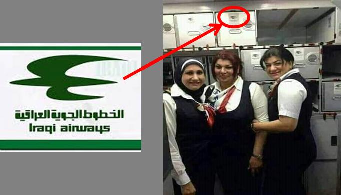 مضيفات مصر للطيران ✈️