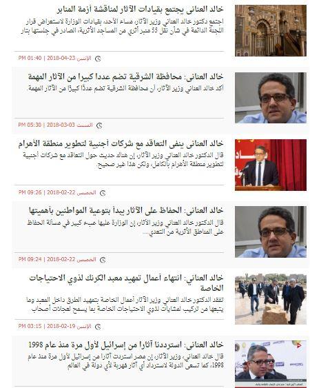 حقيقة نزع الجنسية المصرية عن أي مواطن لم يزور الاهرامات اخر خمس سنوات