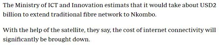حقيقة اطلاق رواندا قمر صناعي لتوفير الإنترنت مجاني للمواطنين