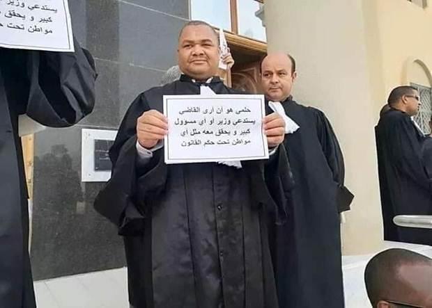 حقيقة صورة القاضى الجزائرى