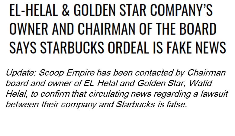 حقيقة رفع شركة الهلال والنجمة قضية على شركة ستار بكس لانتهاك حقوق الملكية