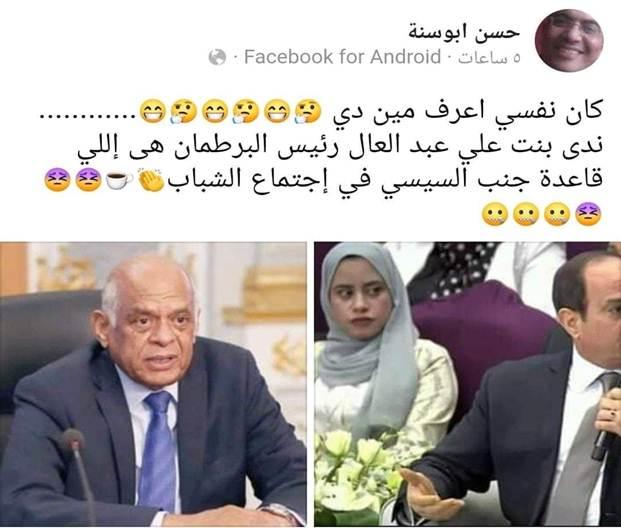 حقيقة صورة بنت الدكتور على عبدالعال