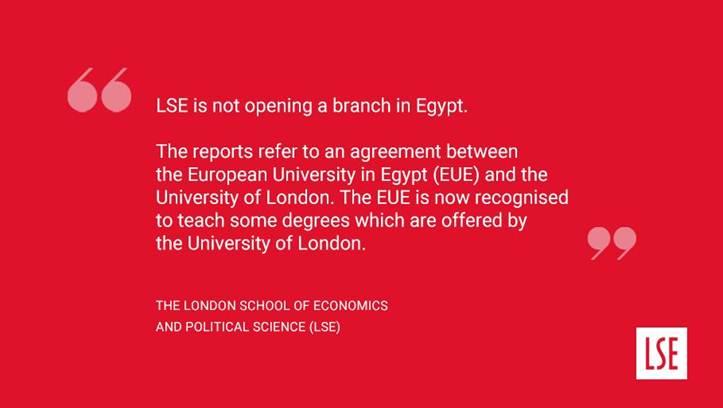 حقيقة إنشاء فرع لكلية لندن للأقتصاد فى مصر