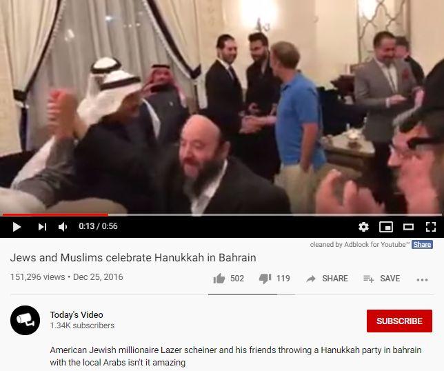 حقيقة فيديو الاحتفال بتأسيس جمعية الصداقة السعودية الإسرائيلية بالرياض