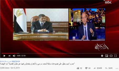حقيقة فيديو استهزاء عمرو أديب بالسيسي