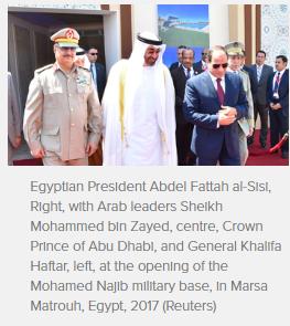 حقيقة صورة الرئيس السيسي الشيخ محمد بن زايد والمشير خليفة حفتر في برلين