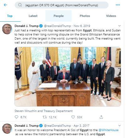 حقيقة تصريح ترامب بتجميد أموال 18 لواء مصري