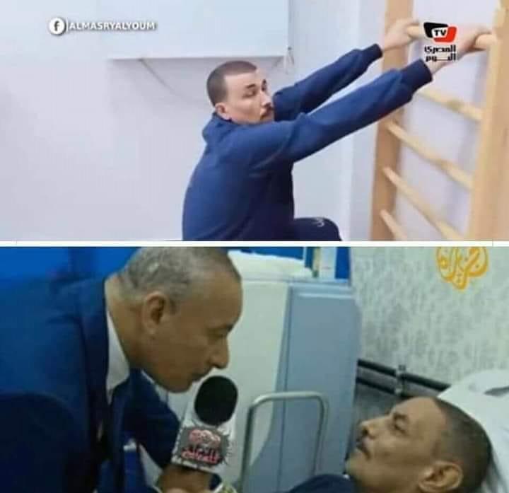 حقيقة صورة نفس السجين موجود بالحجر الصحي