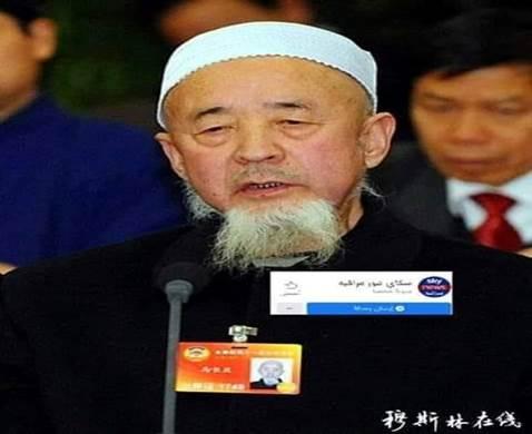 حقيقة اسلام 20 مليون صينى بعد اثبات ان مرض الكورونا لا يصيب المسلمين