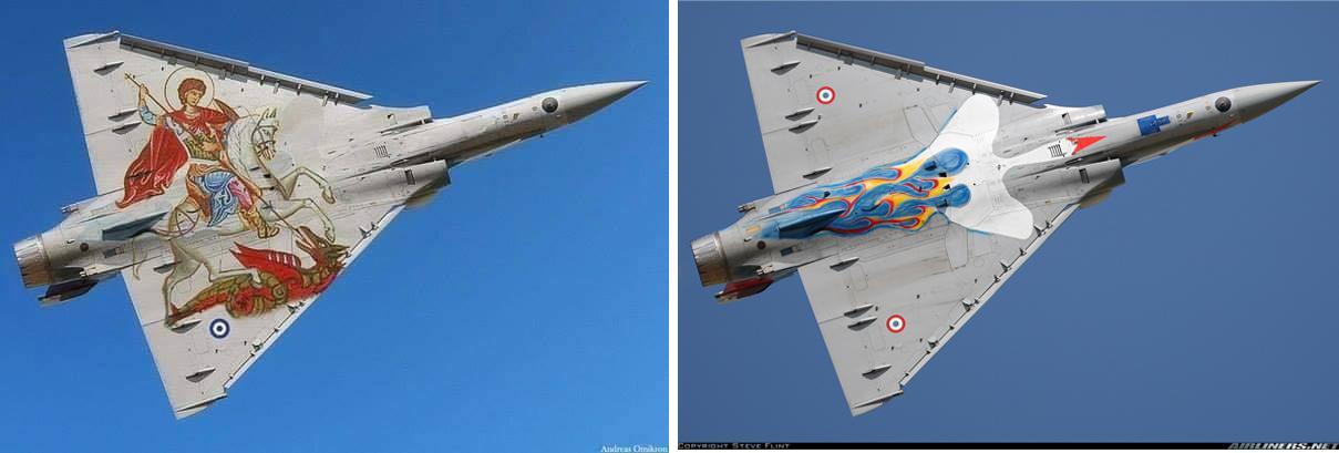 حقيقة صورة طائرة من سلاح الجو اليوناني
