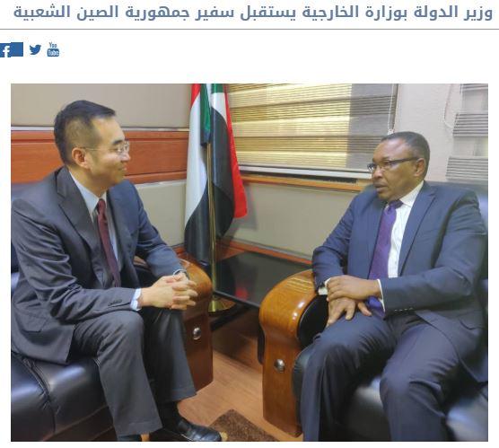 حقيقة استقبال وزير سوداني لسفير الصين بالكمامة
