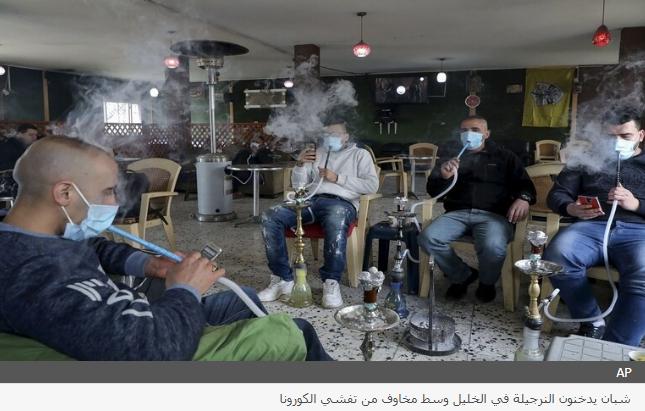 حقيقة صورة شباب يدخنون الشيشية بالكمامات في مصر