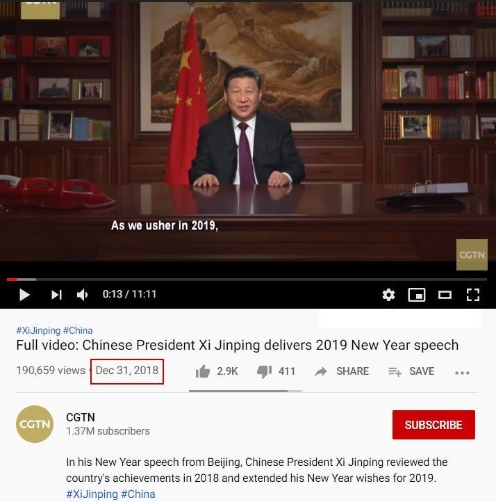 حقيقة فيديو رئيس الصين بيقول ان كورونا مش فيروس لكنه غاز السارين