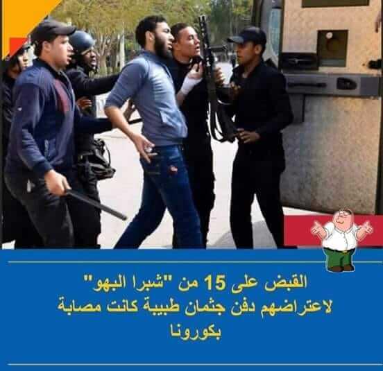 """حقيقة صورة احد المقبوض عليهم في واقعة دفن طبيبة """"شبرا البهو"""""""