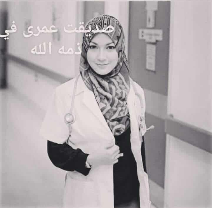 حقيقة وفاة الدكتورة حبيبة عبد الغني بفيروس كورونا