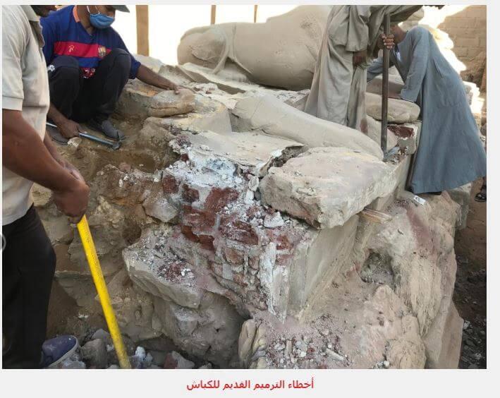 حقيقة كسر كباش معبد الكرنك اثناء نقلهم لميدان التحرير