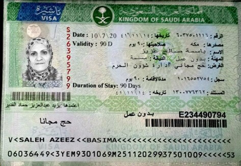 حقيقة اهداء السعودية 100 الف رحلة حج مجانية