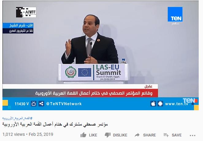 حقيقة انفعال الرئيس السيسي على الرئيس الفرنسي