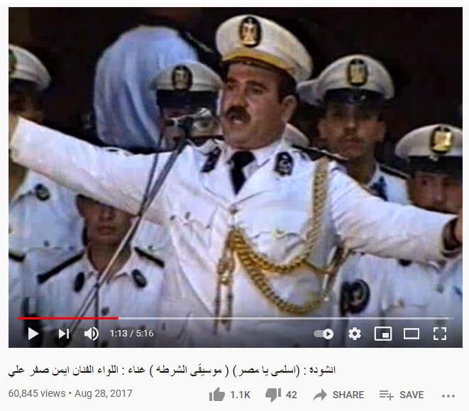 حقيقة فيديو غناء أكرم حسني بحضور حسني مبارك